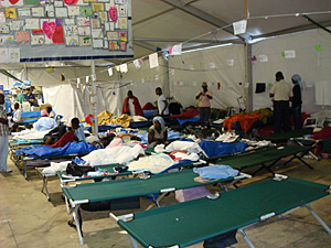 photo of temporary medical facility in Haiti